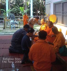 Religious Rites at FAE