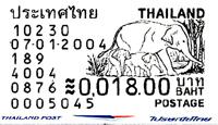 Thailand Stamp